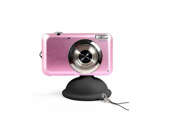 kamera sabitleyici