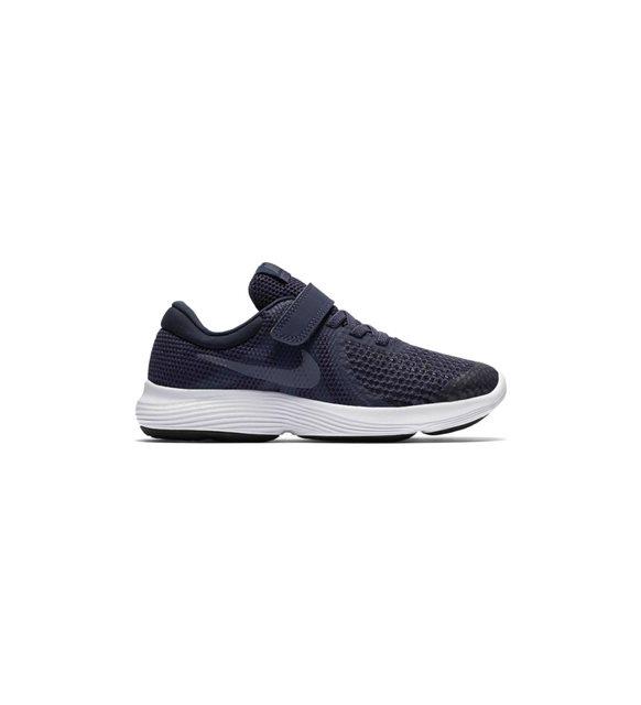 Nike Revulution okul ayakkabı